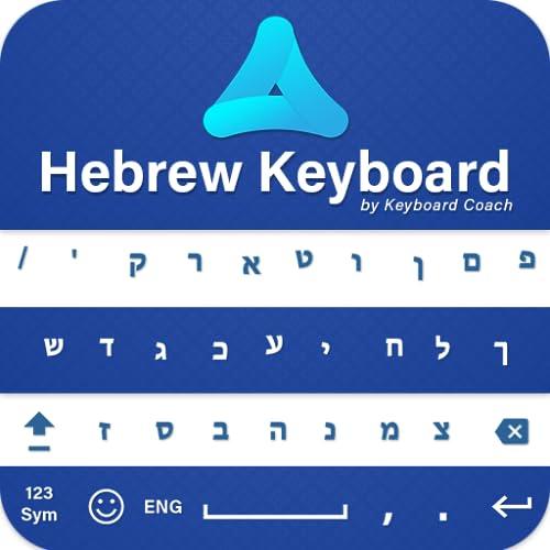 Hebrew Keyboard 2019: Hebrew Language