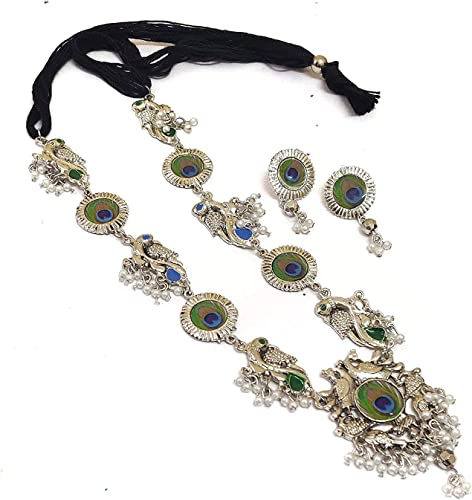 Afghani Oxidised German Silver Jewellery Antique Designer Artificial Peacock Necklace Set for Women Girls