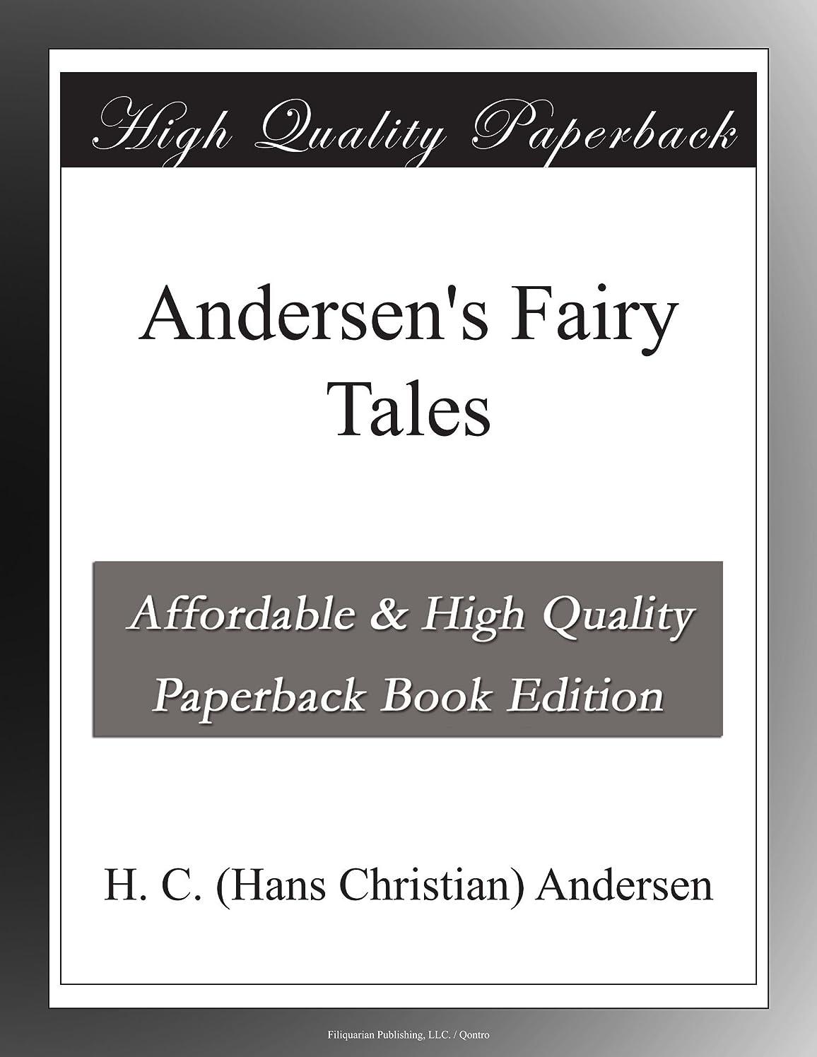 マチュピチュ重なる無条件Andersen's Fairy Tales