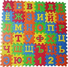 YouCY Russian Alphabet Puzzle Foam Mats Carpet Toys Kid Language Learning Toy Kids Rug Numbers and Letters Children Area Rug for Playroom & Nursery Play Mat Puzzle Mats,Russian Alphabet