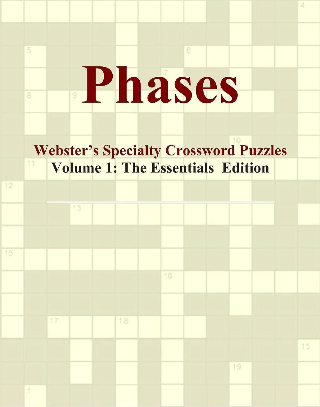 橋エジプトブリークPhases - Webster's Specialty Crossword Puzzles, Volume 1: The Essentials Edition