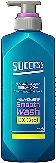 サクセス リンスのいらない 薬用シャンプー エクストラクール 本体 400ml [医薬部外品] アブラ ワックス ニオイ 一発洗浄 髪きしまない アクアシトラスの香り 400ミリリットル (x 1)