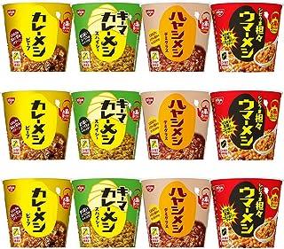 【Amazon.co.jp限定】 日清 カップメシ バラエティー 4種類 (計12個) 【セット買い】