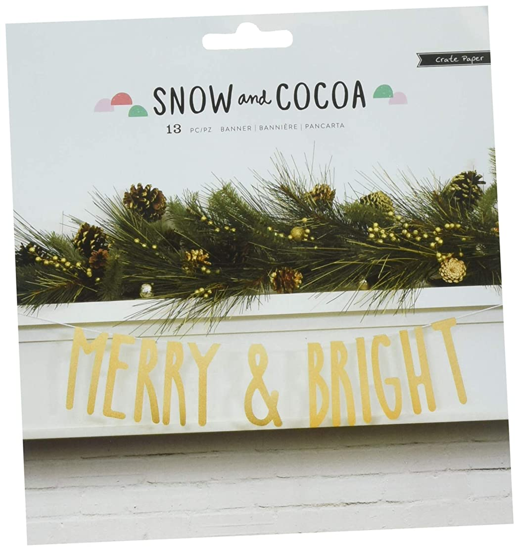 American Crafts Crate Paper Snow & Cocoa 10 Piece Gold Glitter Banner