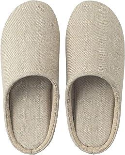 Muji Pantofola per Cuscino in Twill, Piccola, Ecru, Small
