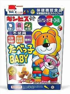 GINBIS金必氏TABEKKO饼干 BABY袋装 63 g×8个