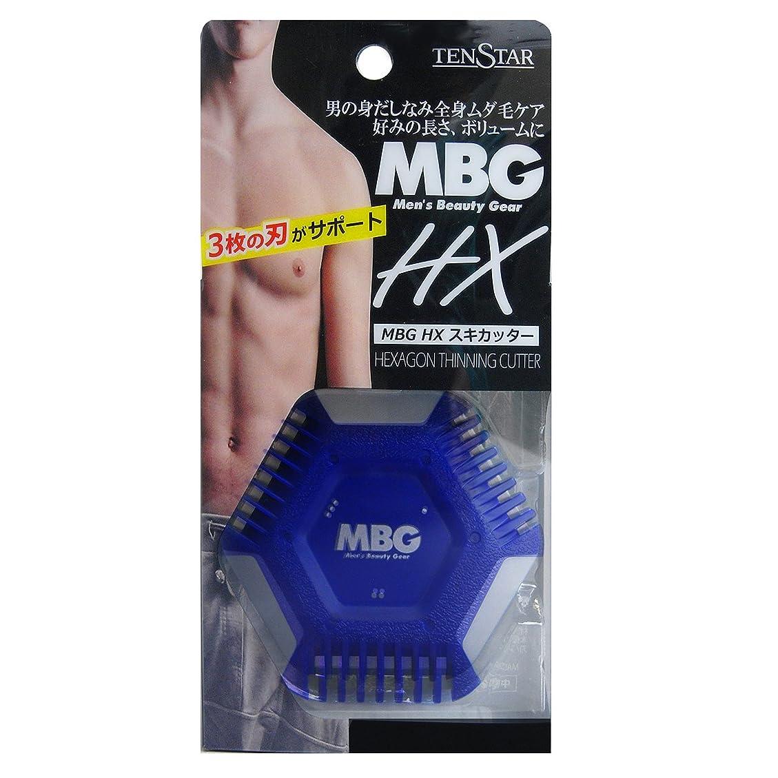 ビバスリチンモイくつろぐMBG HX スキカッター 1個入