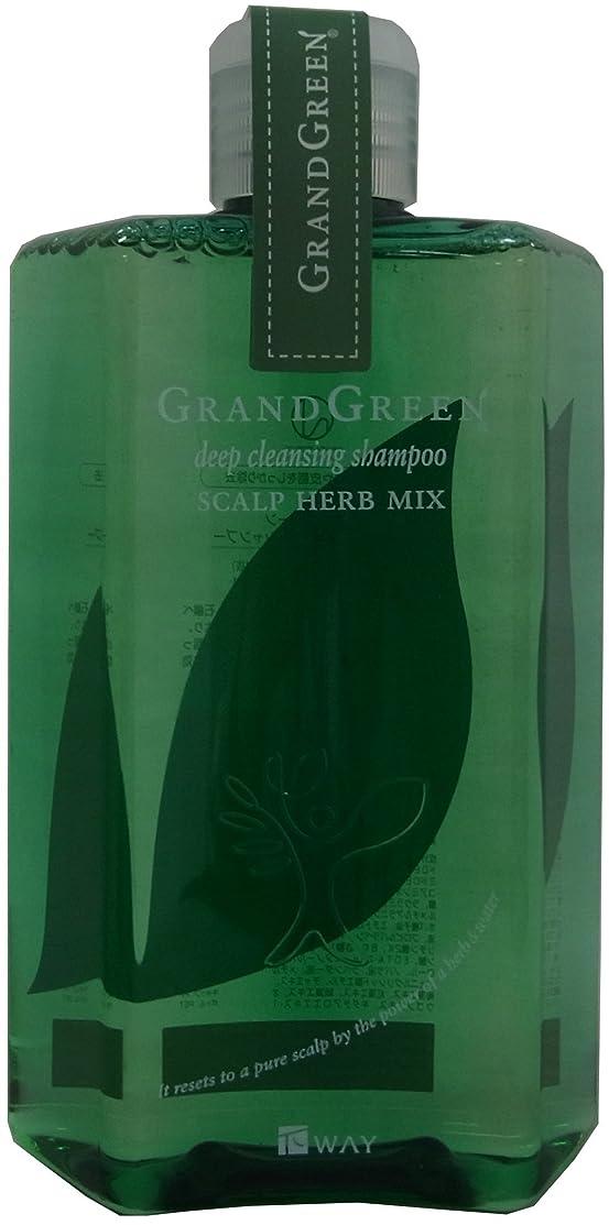 真面目な普及最も遠いグラングリーン ディープクレンジングシャンプー 280ml