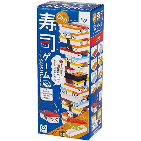 アイアップ OH!寿司ゲーム