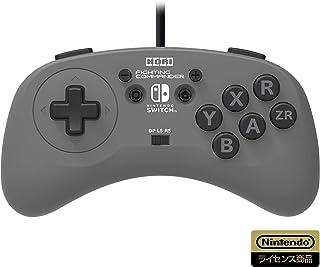 【任天堂ライセンス商品】ファイティングコマンダー for Nintendo Switch【Nintendo Switch対応】