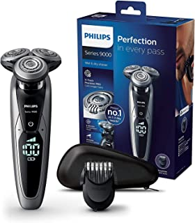 Tondeuse barbe professionnelle Philips S9711/41