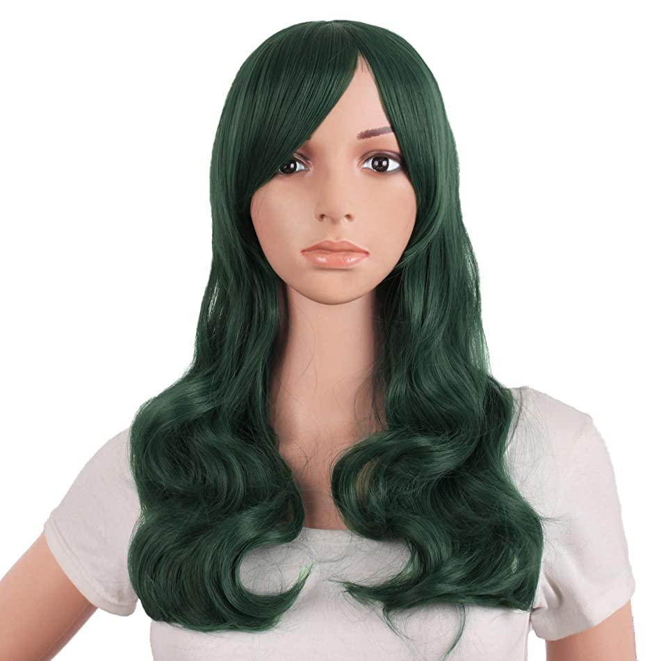 MapofBeauty 20 Inch/50cm Long Curly Side Bangs Natural Beautiful Fashion Synthetic Wig (Pine Green)