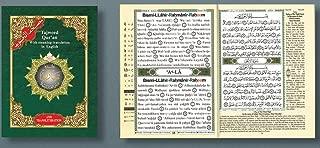 Tajweed Qur'an (With English Translation & transliteration , Juz' Tabarak - Chapter 29) ( Arabic & English )