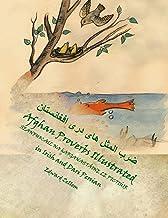 Seanfhocail na hAfganastáine le Pictiúir (Irish-Dari Edition): Afghan Proverbs In Irish, English and Dari Persian
