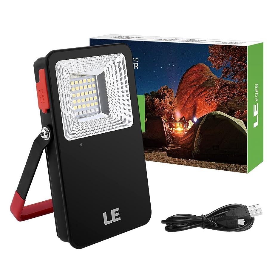 孤独な剛性スーパーLE 2-in-1 LEDポータブル投光器 モバイルバッテリー USB充電式 5400mAh電池内蔵 3つ点灯モード 調光対応 キャンプ 登山 釣り 防災 停電 緊急 非常用