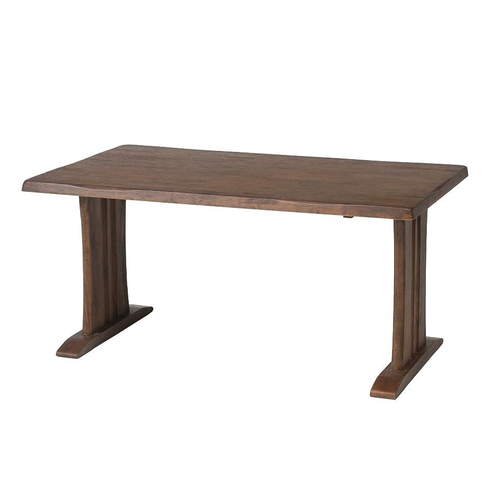 エンジニアリング悪性腫瘍パケット不二貿易 ダイニングテーブル 栞 幅140×奥行80cm 天然木 ダークブラウン 87695