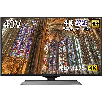 シャープ 40V型 4K チューナー内蔵 液晶 テレビ AQUOS Android TV HDR対応 4T-C40BJ1