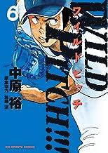 表紙: WILD PITCH!!!(6) (ビッグコミックス) | 中原裕