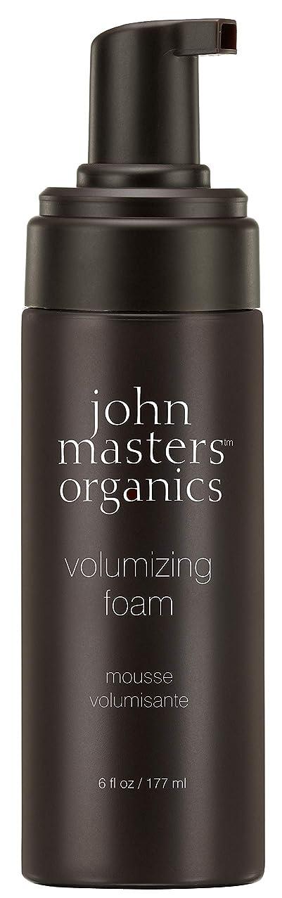 永久にすばらしいですきらきらジョンマスターオーガニック ボリューマイジングフォーム
