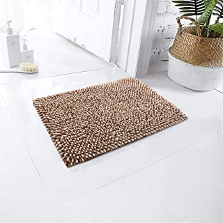 17x24 Inch Bath Rugs Made of 100% Polyester Extra Soft and Non Slip Bathroom Mats Specialized in Machine Washable and Water Absorbent Shower Mat-Coffee