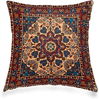 KULUSSY Decorative Throw Pillow Cover Geometric Invisible Zipper 20x20 Inch Persian Carpet Tribal Texture Rug Pattern East...