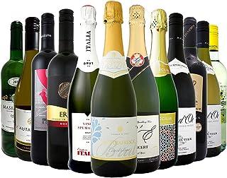 ワインセット スパークリングワイン、赤ワイン、白ワインのミックス12本セット イタリア フランス 有名ワインセット
