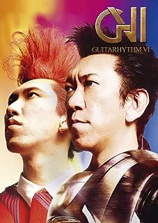 【Amazon.co.jp限定】GUITARHYTHM VI (Reprise Edition)(初回生産限定盤)(3CD+Blu-ray)【特典:デカジャケ付】...