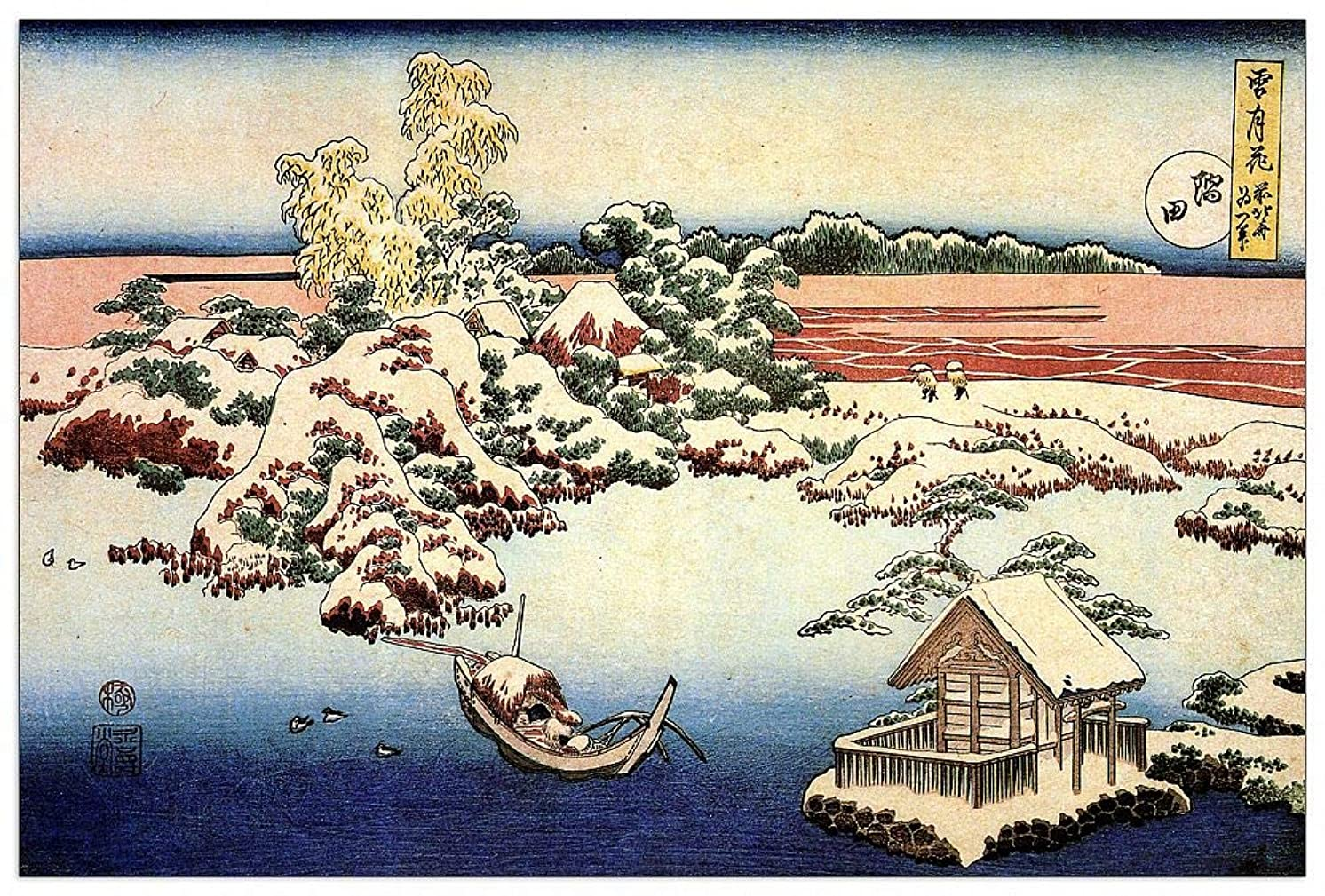 ArtPlaza TW90209 Hokusai Katsushika - Winter Landscape of Suda Decorative Panel 39.5x27.5 Inch Multicolored