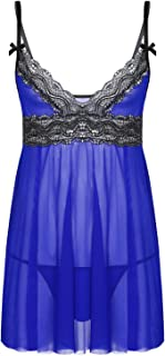 Aislor Homme Sissy Lingerie Pyjama Robe de Chambre en Tulle Travesti Nuisette Vêtements de Nuit Cosplay Costume Carnaval S...