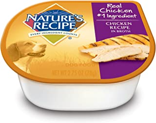 NatureS Recipe Chicken Broth 2 75 Ounce