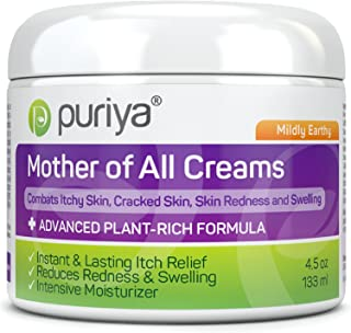 Puriya Intensive Moisturizer for Dry Cracked Skin. Gentle Body Lotion, Hand, Foot, Face Cream- Award Winning - Plant Rich Instant Lasting Relief. Hydrates and Softens Rough Skin (Mildly Earthy)
