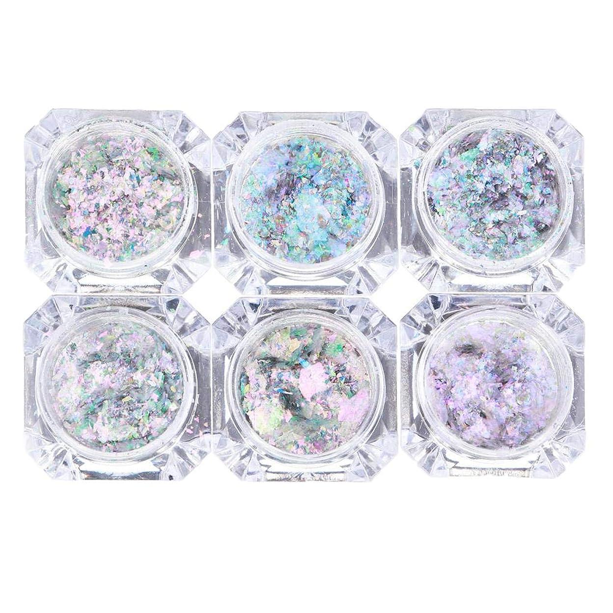 きょうだい意義仕えるP Prettyia 6ボックス ミックスカラー メイク ネイルアートグリッター ボディデコレーション 化粧品スパンコール