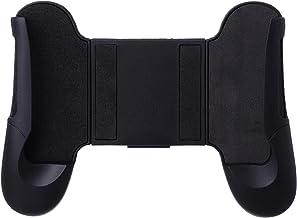 ذراع تحكم للعبة ببجي مع حامل للهاتف حتى 6.5 بوصة - اسود