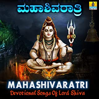 Best lord shiva devotional mp3 songs Reviews