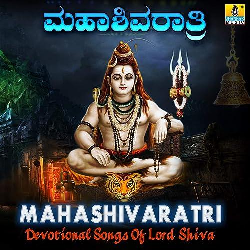 Mahashivaratri Devotional Songs Of Lord Shiva By Various Artists On Amazon Music Amazon Com
