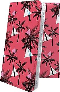 スマートフォンケース・Xperia J1 Compact D5788・互換 ケース 手帳型 ヤシの木 花柄 花 フラワー エクスペリア コンパクト 手帳型スマートフォンケース・和柄 和風 日本 japan 和 XperiaJ1 ハワイアン ハワ...