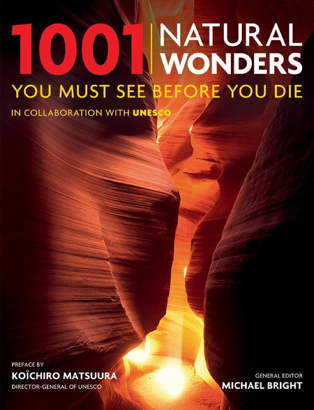 開業医印をつける溶岩1001 Natural Wonders: You Must See Before You Die (English Edition)