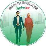 Dating for Muslims - Islamlove.Ru