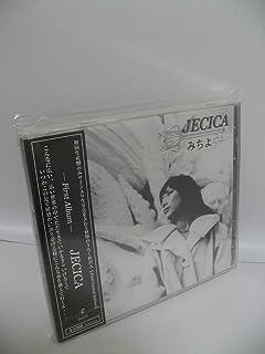 JECICA(2nd EDITION)