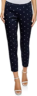 Women's Slim-Fit Cotton Trousers