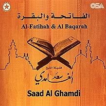 al baqarah saad al ghamdi mp3