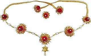 Blent#63 Maroon Gota Patti Flower Jewellery Kamarband/Waistband/Belly Chain for Women/Kids/Girls/Bride/Bridal/Wedding/Hald...