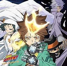 Katekyo Hitman Reborn Original Soundtrack Hyoteki 4
