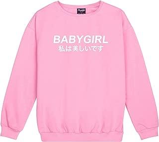 Best baby girl japanese sweatshirt Reviews