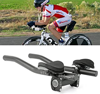 bicycle arm rests