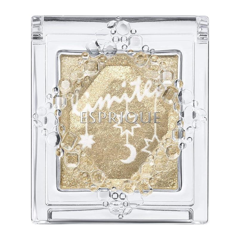 しつけインディカ放課後エスプリーク セレクト アイカラー GD004 ゴールド系 1.5g