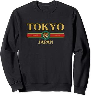 Tokyo Japan Inspired Tiger Sweatshirt