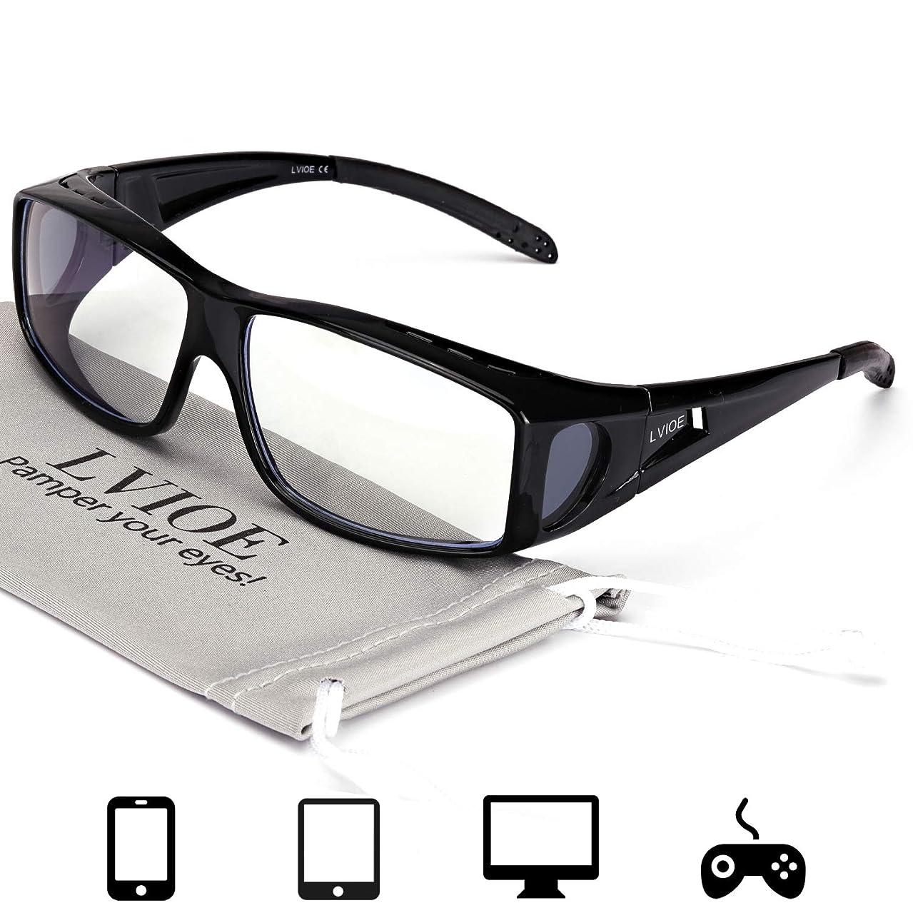 Fit Over Blue Light Blocking Glasses and Computer Eyewear - Wear Over Your Prescription Glasses/Reading Glasses/RX Glasses (Black Frame Anti Blue Light Glasses)