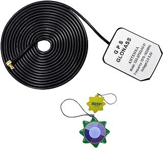 HQRP Antena externa GPS amplificada 1575.42 MHz de montaje magnético para u-blox Antena de GPS MCX (ANN-MS-2-005-0) / LEA-...