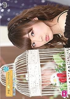 声優シェアハウス 渕上舞の今日は雨だから… Vol.4 [DVD]